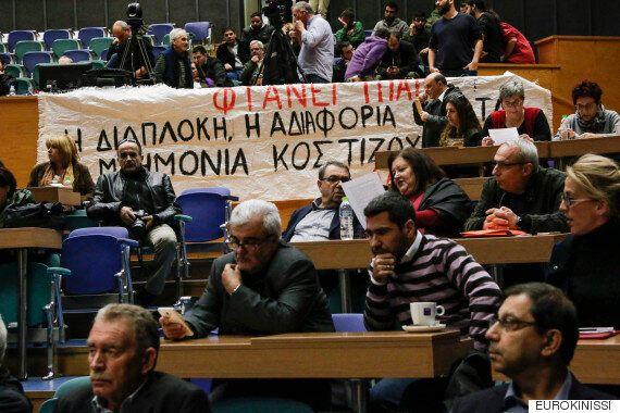 Ένταση στο Περιφερειακό Συμβούλιο Αττικής. Ξέσπασαν οι