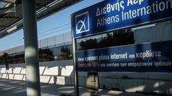 Συλλήψεις-«απάντηση» στις καταγγελίες της Γερμανίας για τους ελέγχους στα