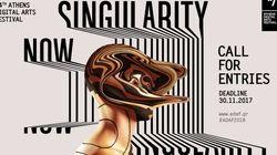 Singularity Now: Ιστορίες από τον Ορίζοντα