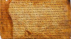 Πως ελληνικά χειρόγραφα βοήθησαν ερευνητές του Cambridge να αποδώσουν ακριβέστερα την Καινή