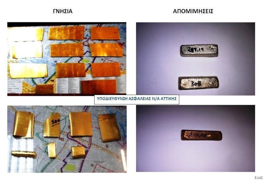 Φώτο: Αυτά είναι τα χρυσαφικά που έκλεψε ο εκτιμητής της