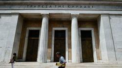 Τράπεζα της Ελλάδος: Αυξήθηκαν οι καταθέσεις τον Οκτώβριο κατά 1 δισ.