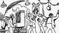 Η ταβέρνα του Γιαβρούμ στου Ψυρρή ήταν η πιο παλιά και μακροβιότερη ταβέρνα που υπήρξε