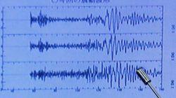 Τσουνάμι στη Νέα Καληδονία και στα Βανουάτου μετά από σεισμό 7