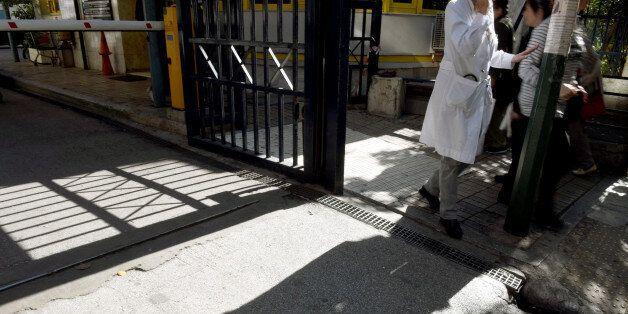Καταγγελία για ρατσιστική επίθεση Έλληνα γιατρού σε Ιορδανό συνάδελφο του στο νοσοκομείο «Άγιοι
