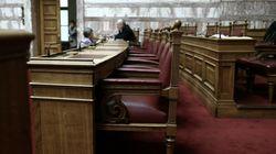 Το θέμα της Σαουδικής Αραβίας στη Βουλή τη