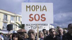 Επτά ανήλικοι πρόσφυγες συνελήφθησαν στη Μόρια. Κατηγορούνται για