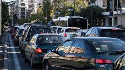 Αυξημένη κίνηση στους δρόμους της Αττικής λόγω της απεργίας των εργαζομένων στο