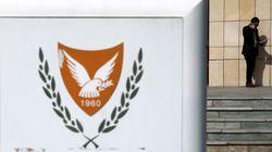 Ευάλωτη χαρακτηρίζει ο οίκος Moody's την κυπριακή