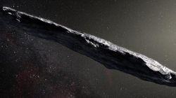 Με διαστημόπλοιο μοιάζει ο πρώτος αστεροειδής που εντοπίστηκε με «καταγωγή» από το εξωτερικό του Ηλιακού