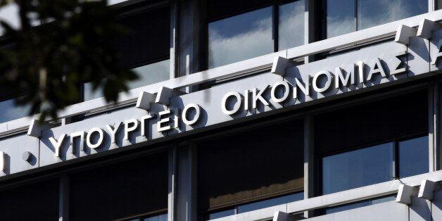Θέμα ωρών η πρώτη λοταρία του ΥΠΟΙΚ για ηλεκτρονικές συναλλαγές. Θα μοιραστούν 1000 ευρώ σε ισάριθμους