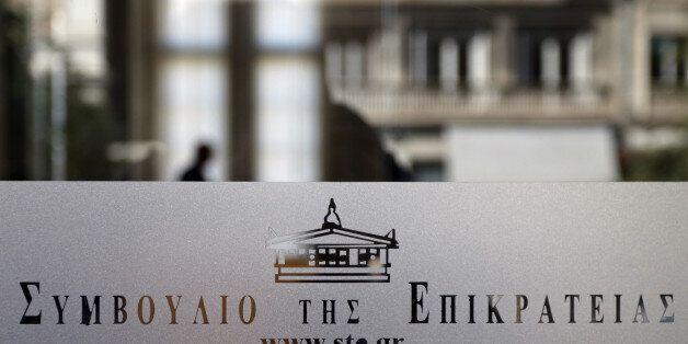 Το ΣτΕ θα αποφασίσει για τη νέα υπουργική απόφαση σχετικά με τις δηλώσεις «πόθεν