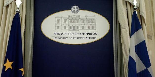 Έκκληση ΥΠΕΞ στην αντιπολίτευση για υπευθυνότητα σχετικά με δημοσίευση απόρρητου
