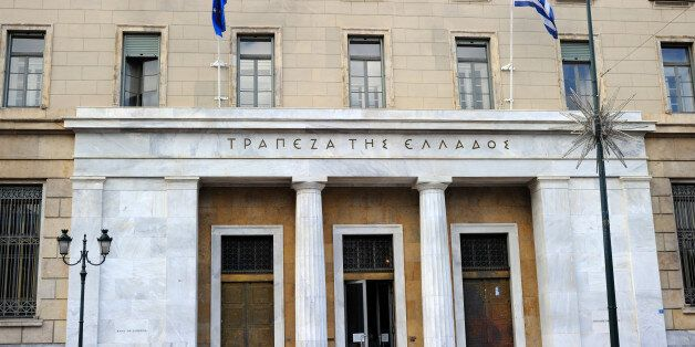 Athens, Greece - November 4, 2011: Entrance and part of the BANK OF GREECE building in Athens. It is...