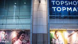 Τα καταστήματα Topshop καταργούν το διαχωρισμό των δοκιμαστηρίων σε αντρικά και
