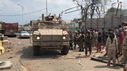 Υεμένη: Στους 35 νεκροί από την επίθεση στο