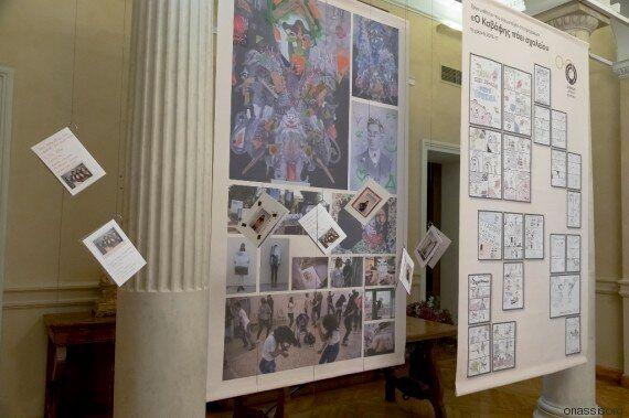 Εκπαιδευτικά Προγράμματα Ιδρύματος Ωνάση 2017-2018: Από την Αντιγόνη μέχρι τον Καβάφη και την εικονική