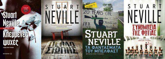 Ο Stuart Neville, ο βασιλιάς του ιρλανδικού νουάρ, έρχεται στην
