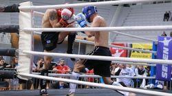 International Fight Club Open στις 26