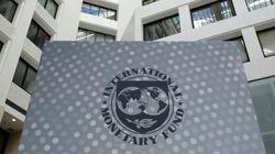 ΔΝΤ: Ανάπτυξη 1,8% του ΑΕΠ και αύξηση καθαρών επενδύσεων 10,8% για την Ελλάδα το
