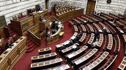 Τροπολογία βουλευτών ΝΔ για την κατάργηση του νόμου