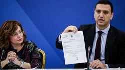 ΝΔ: Ρωτάμε ευθέως ο κ. Παπαδόπουλος εκπροσωπεί και την Ιορδανία και τη Σαουδική Αραβία για τα ίδια