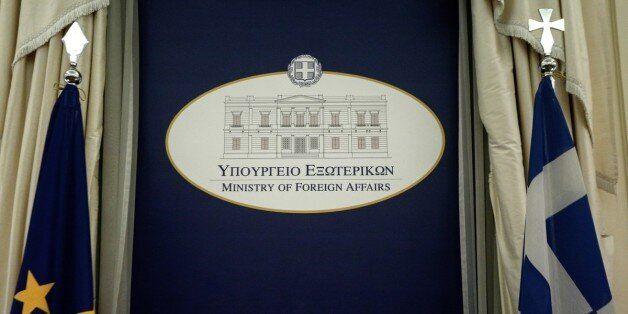 ΥΠΕΞ: Αυτονόητο δικαίωμα της Ελλάδας στη λήψη μέτρων για την προάσπιση της κυριαρχίας και εδαφικής της