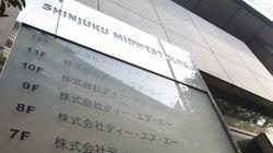 DeNA社員が匿名アカウントで韓国へのヘイト投稿。スピード謝罪の理由は?