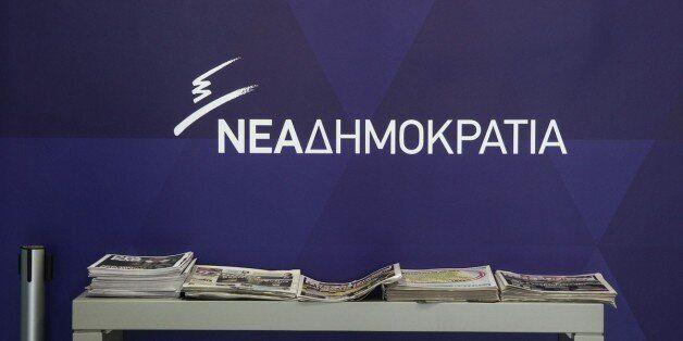 ΝΔ: Η επίσπευση των ανακοινώσεων για το μέρισμα οφείλεται στο άγχος του Τσίπρα για το σκάνδαλο