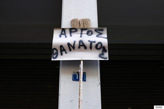 Καρκινοπαθείς χωρίς φάρμακο στην Ελλάδα της κρίσης. Τι σχολιάζουν γιατροί και ασθενείς για την απόσυρση...