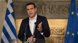 Κομισιόν: Οι ανακοινώσεις Τσίπρα για το μέρισμα δεν έρχονται σε αντίθεση με τα