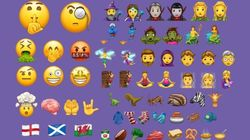 Αυτά είναι τα νέα 69 emoji που θα είναι σύντομα διαθέσιμα στο κινητό
