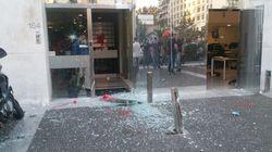 Τρία άτομα ταυτοποιήθηκαν για την επίθεση σε Έθνος και