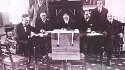 «Θησαυρός» από το ΕΚΠΑ: Ιστορικά αρχεία του πανεπιστημίου προσβάσιμα για πρώτη φορά στο ευρύ
