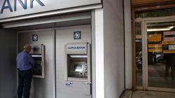 Το ελληνικό δημόσιο άντλησε 1.14 δισ. ευρώ κατά τη δημοπρασία εντόκων γραμματίων εξάμηνης