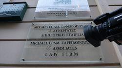 Δολοφονία Ζαφειρόπουλου: Μυστήριο με γυναίκα που είχε ρόλο