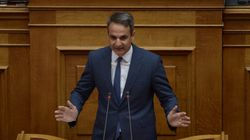 ΝΔ: Ο Κυριάκος Μητσοτάκης καλεί πρώην βουλευτές να αποσύρουν αγωγές που ζητούν
