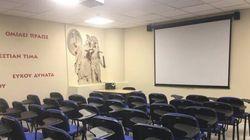 Για 23η χρονιά, η ελληνική Αγωγή συνεχίζει τα μαθήματα εκμάθησης Αρχαίων