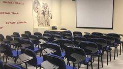 Έναρξη μαθημάτων εκμάθησης αρχαίων Ελληνικών από την Ελληνική