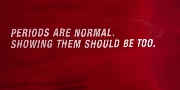 Οι γυναίκες δεν εκκρίνουμε μπλε υγρό στην περίοδο και ευτυχώς υπάρχει μια διαφήμιση για σερβιέτες που...
