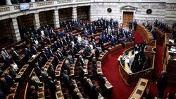 15 εκατ. ευρώ αναδρομικά για 100 βουλευτές σύμφωνα με δικαστικές