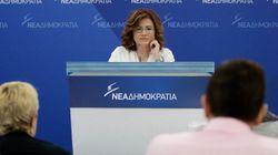 Σπυράκη: «Η χώρα βρίσκεται σε κατάσταση γενικευμένης