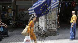 Η οικονομική κρίση και ο τρόπος αντιμετώπισης