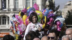 Τα 11 ασυνόδευτα παιδιά που έκαναν παρέλαση στη