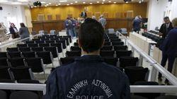 Σε νέα φάση η Δίκη της Χρυσής Αυγής: Αρχίζουν οι καταθέσεις των Προστατευόμενων