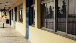 Κατηγορούμενοι 17 ανήλικοι γιατί έριχναν ναφθαλίνη σε σχολεία του Αγρινίου για να χάσουν