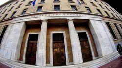 Τράπεζα της Ελλάδος: Συνεχίζεται η επιστροφή των