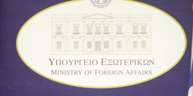 Ανησυχία στην Αθήνα για την απόφαση να προχωρήσει η κατεδάφιση κατοικιών μελών της Ελληνικής Μειονότητας...
