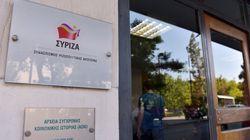ΣΥΡΙΖΑ: Πολιτικά ανήθικες οι προσφυγές πρώην βουλευτών για τις αποδοχές