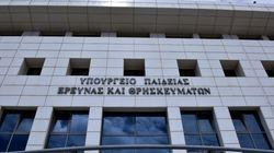 Η ΑΔΕΔΥ κατηγορεί την κυβέρνηση για παραποίηση φύλλου αξιολόγησης στο υπουργείο